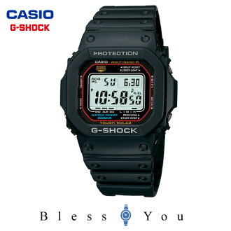 Casio G shock solar radio watch g-shock GW-M5610-1JF gift