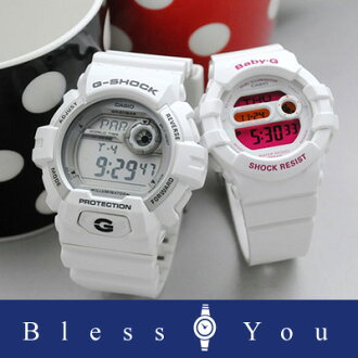 Bonds G-Shock White Digital Watch Japan pair free shipping G-8900A-7JF + BGD-140-7A ? BJF of two people [pair watch pair watch couple watch brand] gift