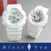ジーショック ペアウォッチ 腕時計 ペア g-shock 白 baby-g 白 GA-110BC-7AJF BA-110-7A3JF カップル ウォッチ ブランド 送料無料 %OFF B10