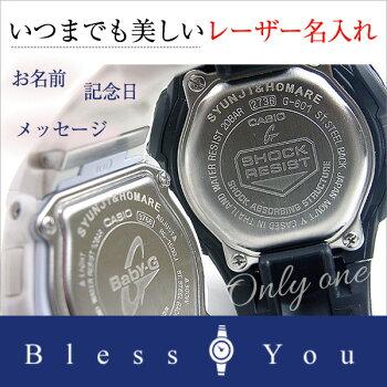 オリジナルネーム(ペアで名入れ)(腕時計に刻印)◎ペアウオッチに文字を入れます【送料無料】【代引手数料込】