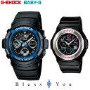 ペアウォッチ gショック 腕時計 ペア G−SHOCKペア ブランド ウォッチ カップル AW-591-2AJF-BGA-101-1BJF 27,0 ギフト ジーショック