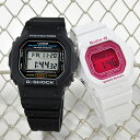 ペアウォッチ Gショック/ベビーG デジタル DW-5600E-1-BG-5601-7JF 19,5 腕時計 ペア カップル ブランド ウォッチ gショック ジーショック 記念日 贈り物 プレゼント