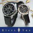 ■カシオ ペアウォッチ エディフィス&シーン EDIFICE&SHEEN EFR-526LJ-1AJF-SHE-3029GLJ-5AJF 37,0 腕時計 限定入荷