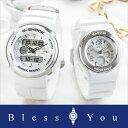 ホワイトデー ジーショック ペアウォッチ 腕時計 ペア g-shock 白 baby-g 白 G-300LV-7AJF-BGA-100-7B3JF 【あす楽】 ...