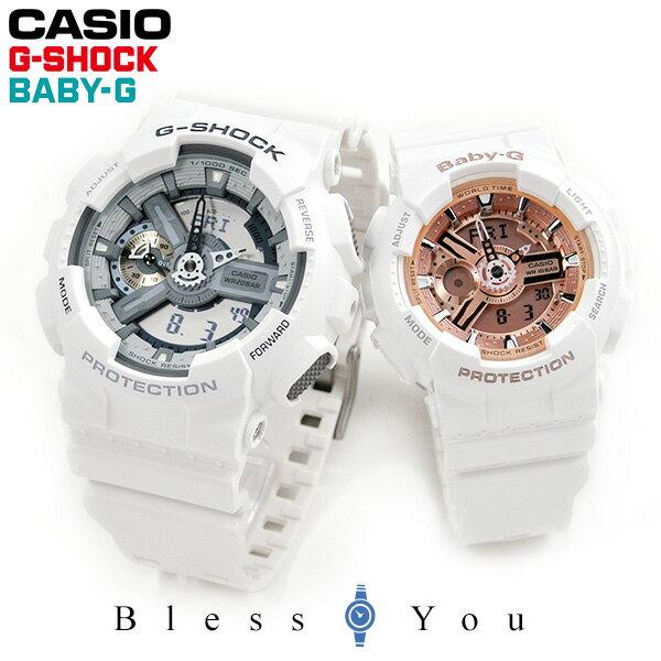 ポイント10倍 二人をつなぐ魔法の時計 ペアウォッチ G−SHOCK/BABY-G 7A1 ペア GA-110C-7AJF-BA-110-7A1JF 30,0 ホワイト/ピンク【腕時計 ペア カップル ブランド ウォッチ】 ジーショック