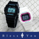 Gショック&ベビーG ペアウォッチ デジタル ソーラー電波時計 【ペアウォッチ 腕時計 ペア カップル ブランド ウォッチ】 GW-M5610BA-1JF-BGD-5000-7CJF 38,0