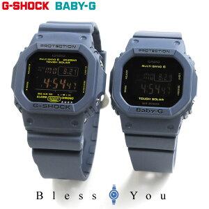 【ママ割】 ペアウォッチ Gショック G−SHOCKペア デジタル 電波 ソーラー ネイビー GW-M5610NV-2JF-BGD-5000-2JF 390 [あす楽]【 腕時計 ペア カップル ブランド ウォッチ】