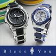Gショック MTG & ベビーG Tripper 腕時計 ソーラー 電波時計 ペアウォッチ MTG-1200-1AJF-MSG-3300-2BJF 87,0 【ペア ウォッチ ブランド カップル ペアウォッチ 腕時計】