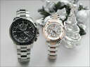 Pair watch solar radio time signal OCW-T1010-1AJF-MSA-7201DGJ-7AJF new article order gift of Casio Osh holes &G-ms