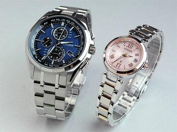 シチズンアテッサ&XCペアウォッチbuソーラー電波時計ペア腕時計カップルウォッチブランドbu&piAT8040-57L-EC1034-59W158,0