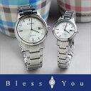 シチズン エコドライブ ペアウォッチ WH ソーラー メンズ&レディース腕時計 AW1231-66A-FE1081-67A 46,0 正規品 【 腕時計 カップル ペア ウォッチ ブランド ギフト ペア腕時計 】