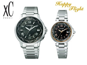 Bonds of love citizen cloth-happy flight palocci bk &bk eco-drive radio watch CITIZEN XC HAPPY FLIGHT CB1020-54E_EC1010-57X gift