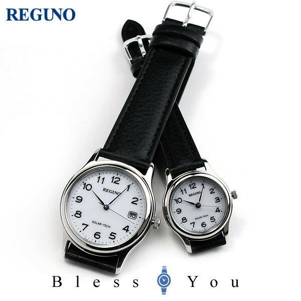 シチズン レグノ ソーラー ペアウォッチ レザーバンド RS25-0033B-RS26-0033C 11,0【腕時計 ペア カップル ウォッチ ブランド ギフト】