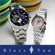 「2人の時を重ねていく」 オリエントスター ペアウォッチ bu-pi 機械式時計 ORIENT WZ0191DK-WZ0431NR 134,0 【腕時計 ペア カップル ブランド ウォッチ】