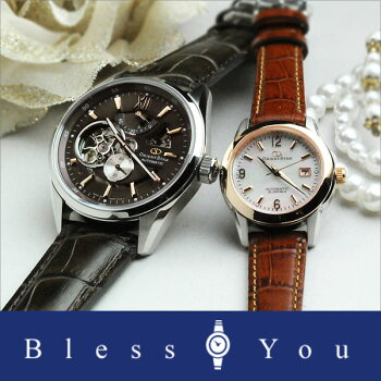愛が深まるペアウォッチオリエントスター機械式腕時計レザーバンドWZ0201DK-WZ0401NR-original120,0【ペアブランドウォッチカップル】