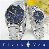 セイコー ワイアード&ワイアードエフ ペアウォッチ blue SEIKO WIRED&WIREDf AGAT405-AGEK423 32,0 [腕時計 ペア カップル ブランド ウォッチ ペアスタイル]