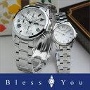 セイコー ワイアード&ワイアードエフ ペアウォッチ SEIKO WIRED&WIREDf AGAT407-AGEK430 32,0 [腕時計 ペア カップル ブ...