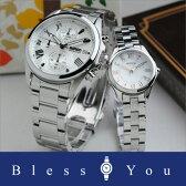 あす楽ok セイコー ワイアード&ワイアードエフ ペアウォッチ bk&whg SEIKO WIRED&WIREDf AGAT407-AGEK430 32,0 [腕時計 ペア カップル ブランド ウォッチ ペアスタイル]