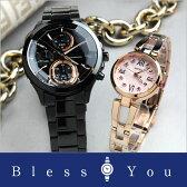 秋新作 セイコー ワイアード&ワイアードエフ ペアウォッチ [クリスマス限定モデル] SEIKO WIRED&WIREDf AGAV800-AGEK737 46,5 [腕時計 ペア カップル ブランド ウォッチ]