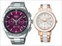 セイコーワイアードエフペア腕時計カップルウォッチペアウォッチブランドAGAW402-AGEF403