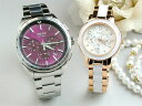 SEIKO wired & wired F pair watch couple watch pair watch brand AGAW402-AGEF403 new article order product
