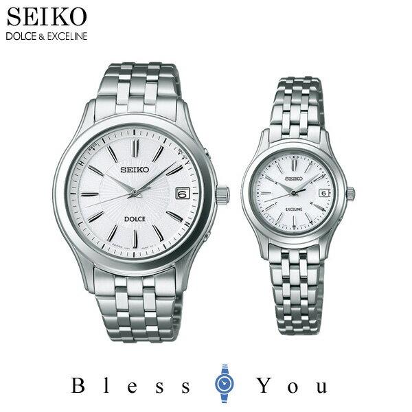 ペアウォッチ セイコー [お取り寄せ]セイコー ドルチェ&エクセリーヌ ペアウォッチ ソーラー電波時計 腕時計 SEIKO SADZ123-SWCW023 160,0 【ペア カップル ブランド ウォッチ】名入れには不向きです