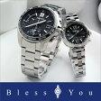 セイコー 腕時計 ソーラー電波 ルキア&ブライツ ペアウォッチ (ブラック) SEIKO SAGA145+SSVV019 155,0 [腕時計 ペア カップル ウォッチ ブランド]