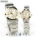 セイコー 腕時計 ソーラー電波 スピリット ペアウォッチ ssgp(B)SEIKO SBTM170-...