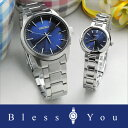 ホワイトデー セイコー 腕時計 ソーラー電波 スピリット&ティセ ペアウォッチ blue SEIKO SBTM231-SWFH053 72,0【ペア カップル ...