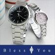 セイコー 腕時計 ソーラー電波 スピリット&ティセ ペアウォッチ bk&pk SEIKO SBTM233-SWFH051 72,0【ペア カップル ブランド ウォッチ ペアウォッチ】