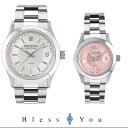 Swiss military pair watch (white & pink) elegant premium watch SWISS MILITARY ELEGANT PREMIUM ML ML286+ML311