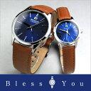 スイスミリタリー ペアウォッチ プリモ(blue) レザーバンド 【あす楽】腕時計 ペア カップル ブランド ウォッチ】/ SWISS MILITARY PRIMO ML420-ML421 30,0 *この商品は名入れできません