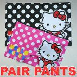 [�߸˸¤�]�ڥ���å� Hello Kitty �֥ϥ?���ƥ� �ɥåȡ� BC3965+BC3966 �ڥڥ� ���åץ� �ڥ��ѥ�� �ڥ����� �ܥ������ѥ�� ��·���ۡڡ�