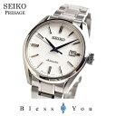 セイコー プレザージュ メンズ 腕時計 メカニカル 自動巻き 機械式 プレステージライン ホワイト ギフト sarx033 100,0 SEIKO PRESAGE [sss]