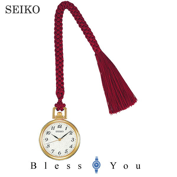 セイコー ポケットウォッチ 懐中時計 SWQQ006 日本国内送料無料 新品お取り寄せ品 29400
