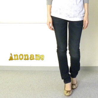 Anoname( アノナミー) PARIS SKINNY( blue) .65194005