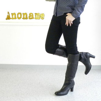 Anoname( アノナミー) PARIS SKINNY( black) .65194015