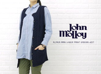 ■ ■ JOHN MOLLOY (ジョンモロイ) ALPACA ARAN U-NECK FRONT OPENING VEST and NJM0873-0341102.