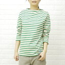 ORCIVAL( オーチバル オーシバル) cotton horizontal stripes long sleeves boat neck cut-and-sew (horizontal stripe & plain fabric), B211-0321301 [email service possibility 5] [men] [Lady's] [easy ギフ _ packing]