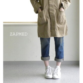 ZAPMED( ザップメット) NAR158 SUEDE HIGH-CUT SNEAKER(WACHED), NZP1002