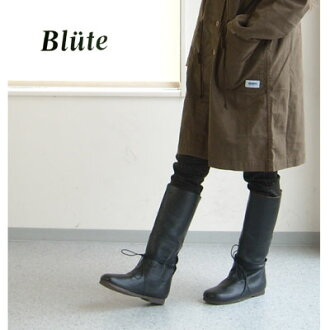 Bliite (brute) knee high boots-BT-105