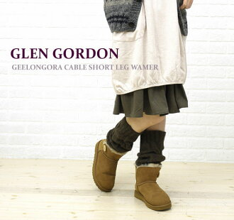 GLENGORDON (グレンゴードン)-Angolan mixed wool cable knit ニットレッグウォーマー-NGLW1171-0341202