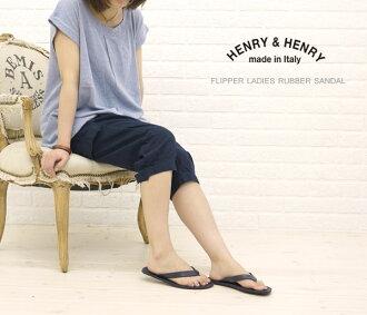 HENRY &HENRY (Henry & Henry) FLIPPER LADIES RUBBER SANDAL-FLIPPER-0061101