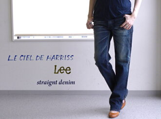 HARRISS( Harris) X Lee( Lee) tight straight denim, BP102-01002