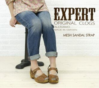■ ■ ☆ ☆ EXPERT (expert) MESH SANDAL STRAP and NEP1103-0341102.