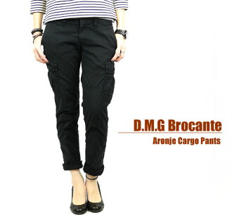 "D.M.G .33 1271302 Brocante( Domingo bath Kant) cotton stretch slim cargo pant ""アロンジェカーゴパンツ""-025T-fs3gm"