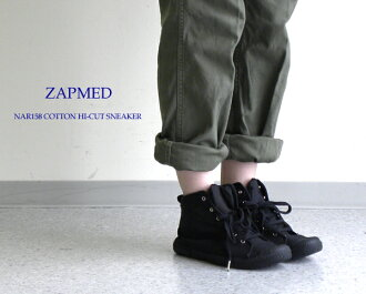 ZAPMED (ザップメット) NAR158 COTTON HI-CUT SNEAKER-NZP1002C