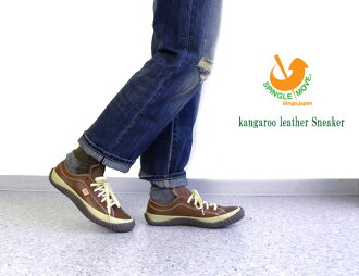 SPINGLE MOVE( スピングルムーブ) kangaroo leather Sneaker, SPM110