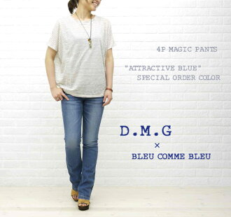 "Domingo D.M.G DMG x ブルーコム blue stretch denim ""4 P magic pants (another BCB note)"" 13-483 c-1271101"