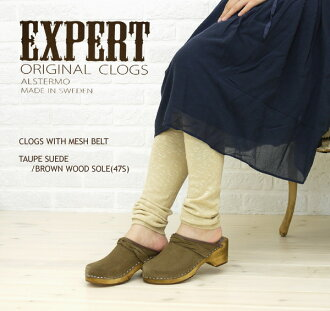 ☆ ☆ EXPERT (expert) CLOGS WITH MESH BELT-NEP0652-0341102-WKNCSTY001